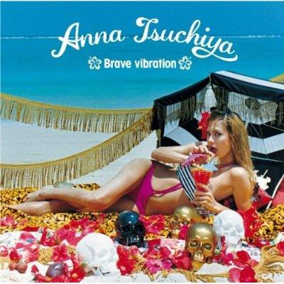 anna-tsuchiya-brave-vibration-dvd