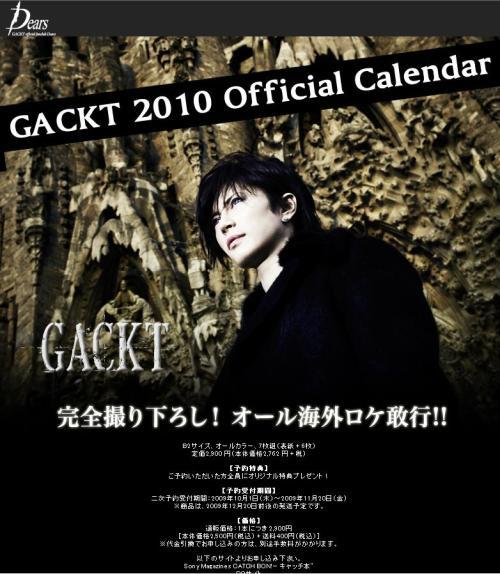 gackt calendar10
